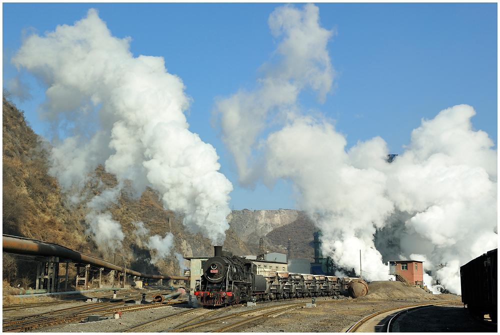 Dampf im Stahlwerk