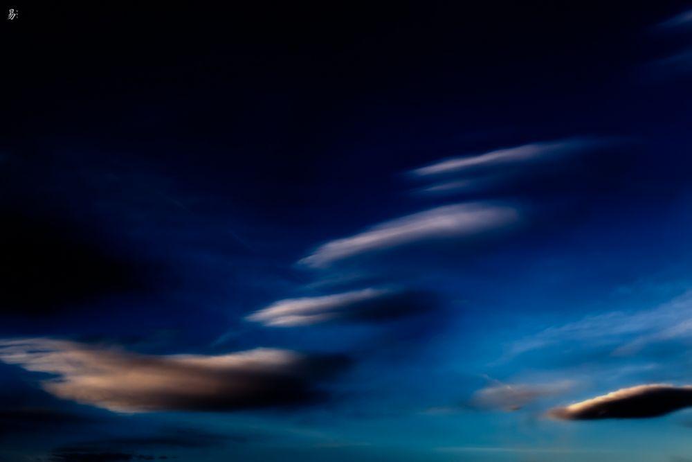 dancing clouds