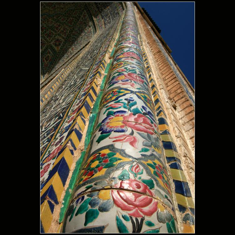 das Besondere an der Wakil Moschee ist,