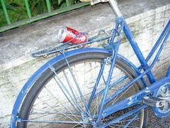 das blaue Rad