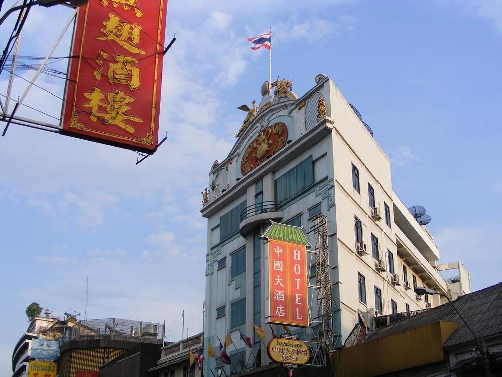 Das Chinatown Hotel