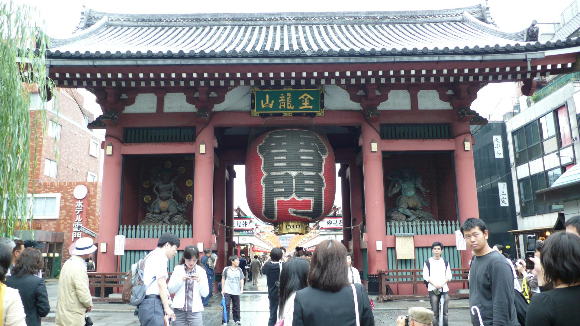 Das Donnertor, der Eingang zum Kannon Tempel