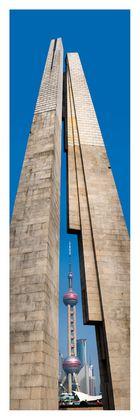 Das etwas andere Bild vom Pearl Tower
