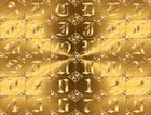 Das Goldene Alphabet