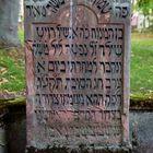 Das Grab von Mayer Amschel Rothschild