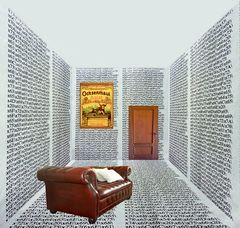 Das Lesezimmer :))