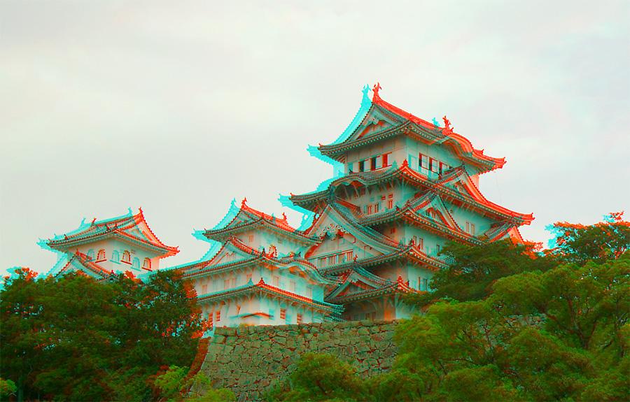 Das Schloß von Himeji - Weltkulturerbe als Farbanaglyphe