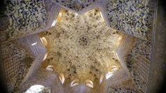 Deckenblick - Muqarnas in der Alhambra (Granada)