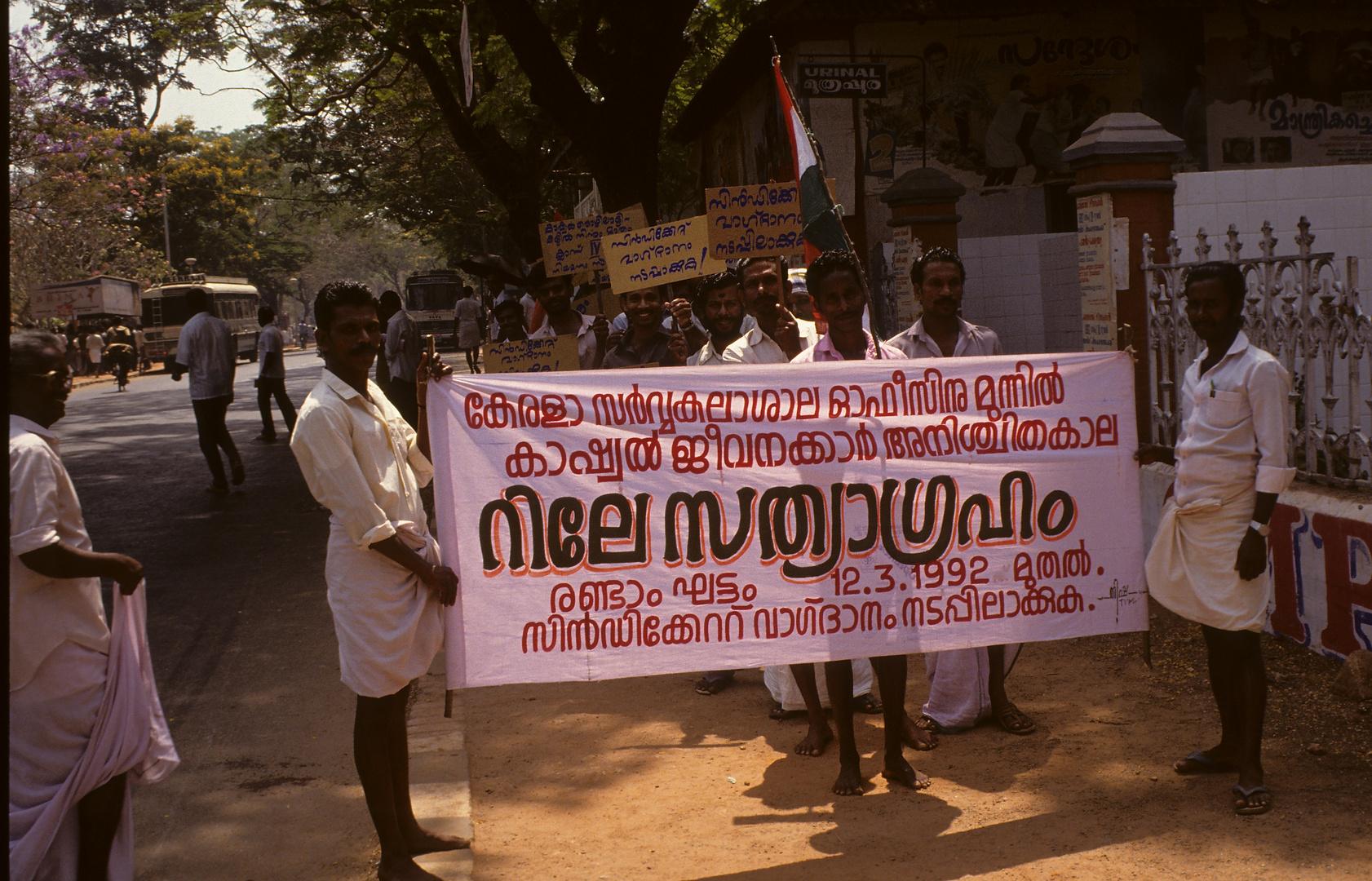 Demonstration in Trivandrum (Kerala)