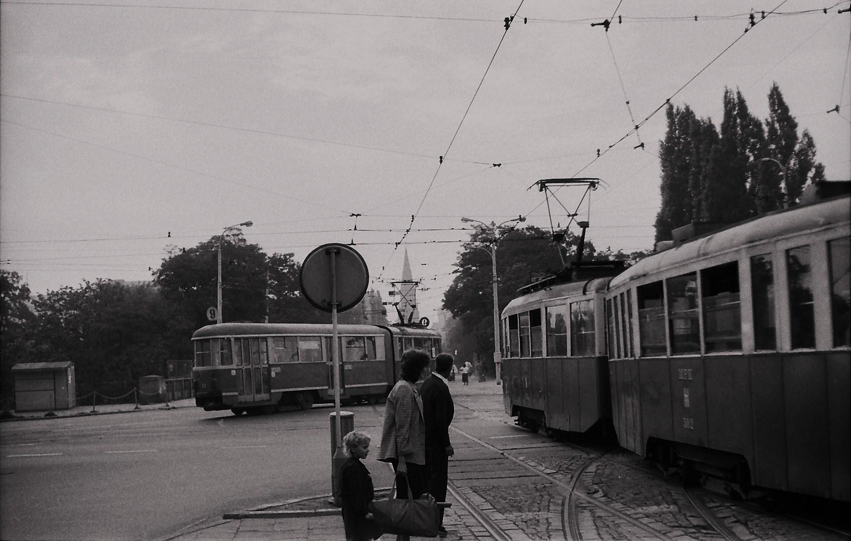 Der Ausflug in die Großstadt .