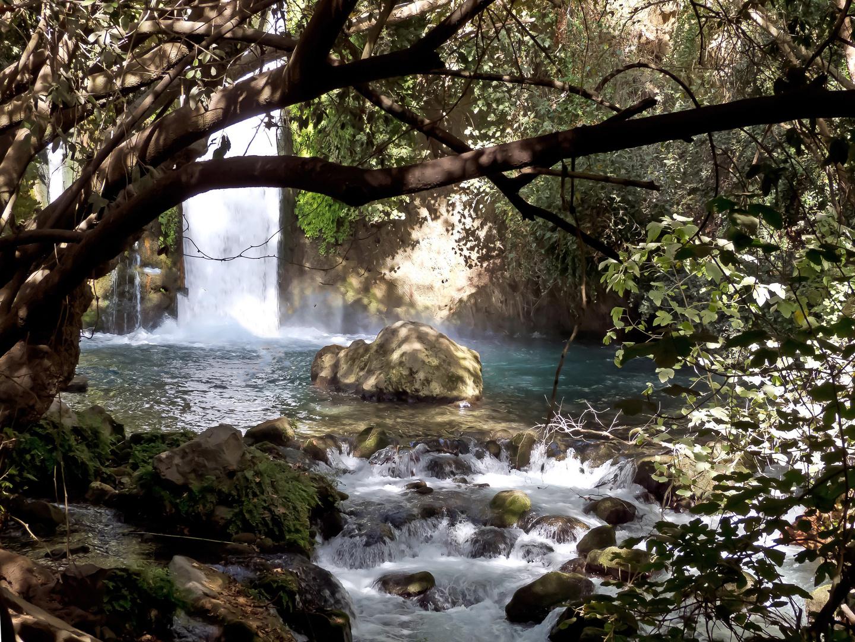 Der Banyas-Wasserfall