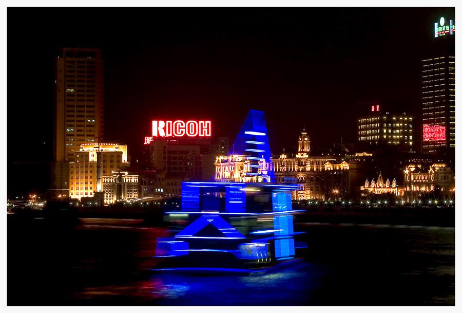 Der Bund in Shanghai ....
