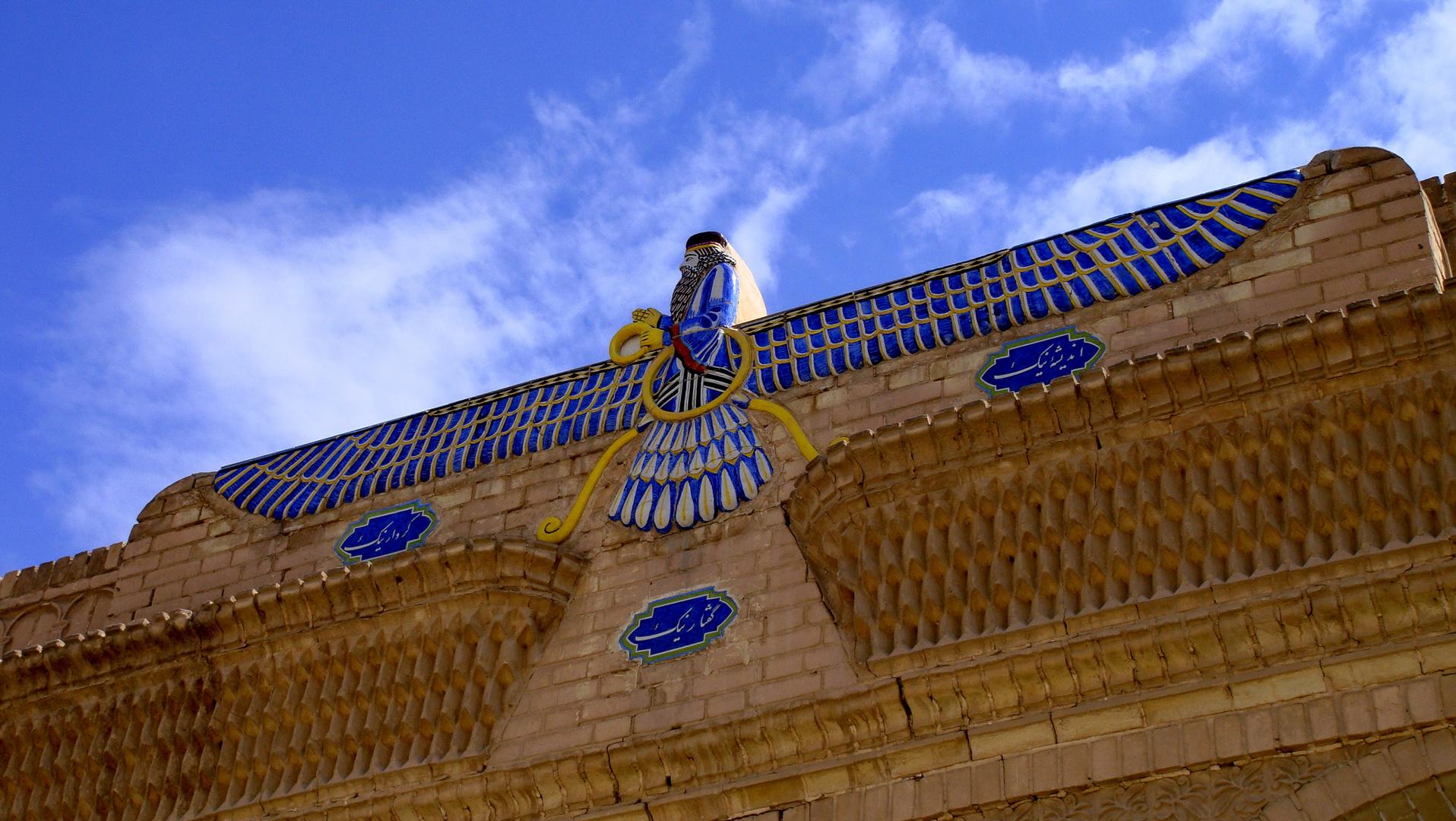 Der Feuertempel in Yazd