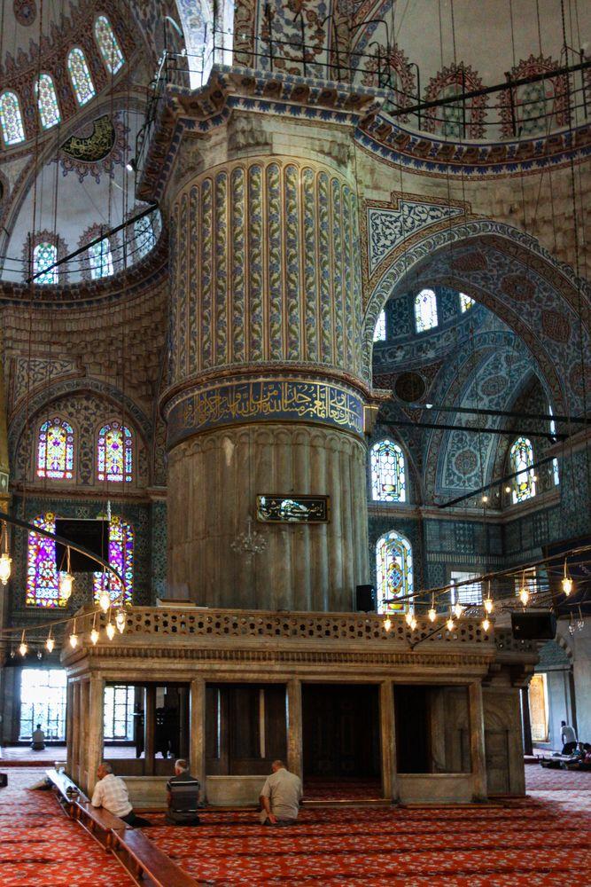 Gebetsraum Moschee