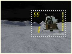 Der gelbe Bär - Briefmarken 2006 - Block