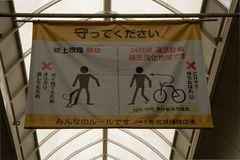 Der Japaner und das Rauchen 3
