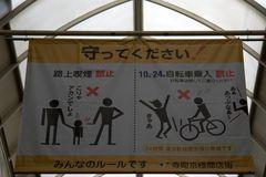 Der Japaner und das Rauchen 4