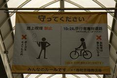 Der Japaner und das Rauchen