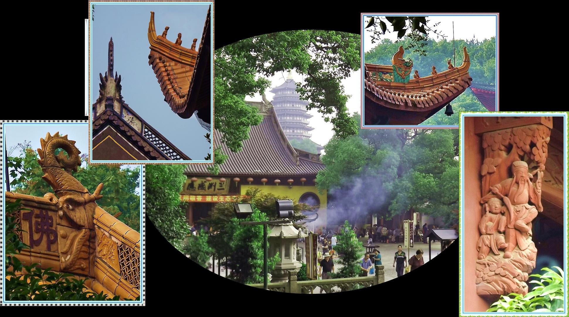 der  Jing Ci Tempel am Westsee in Hang Zhou ;
