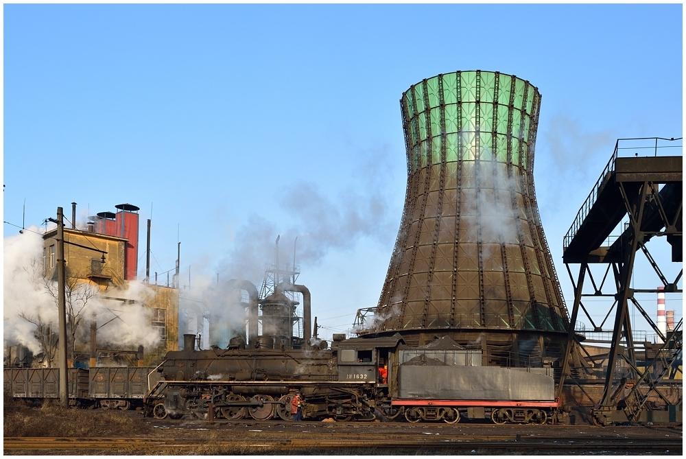 Der Klassiker im Stahlwerk Fushun II