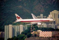 Der modernste Jet