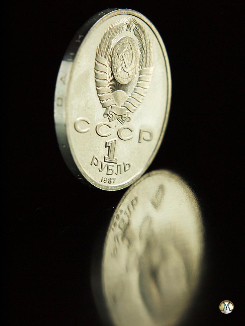 Der Rubel rollt