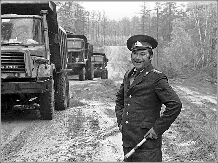 Der Taiga-Polizist