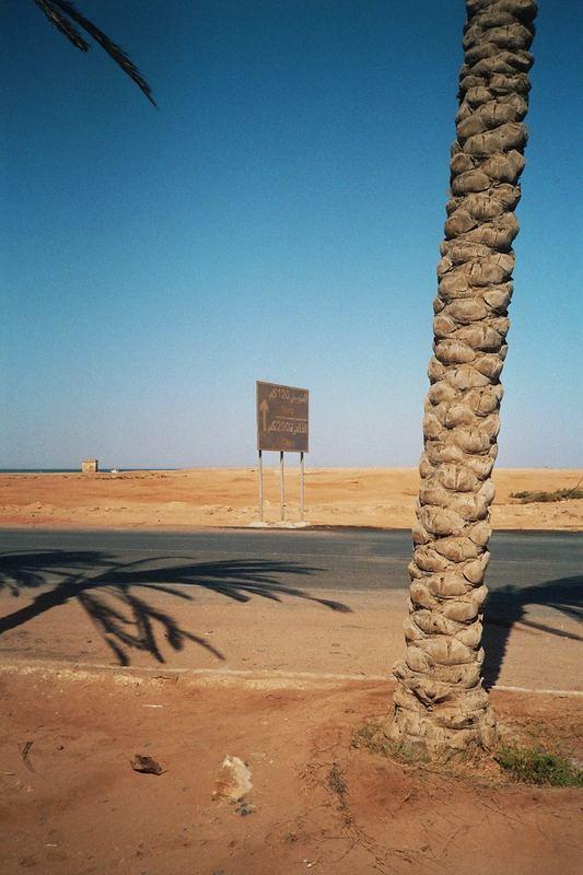 Der Weg nach Kairo