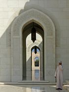Detail der Grand Mosque In Muscat