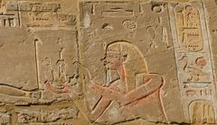Detail im Karnak Tempel