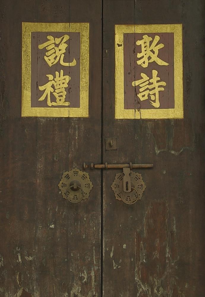Detail of the Cheong Fatt Tze Mansion, center part of a door