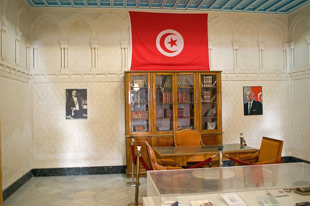 Details Mausolee de Habib Bourguiba (Bild 2)