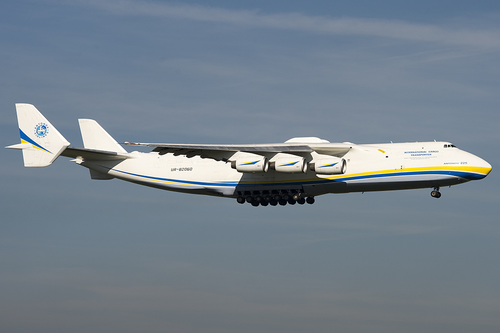 Die Antonov An-225 in ZRH Anflug