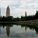 """"""" Die Drei Pagoden im Chongsheng-Kloster"""""""