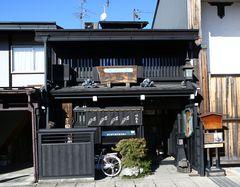 Die Häuser von Takayama I