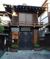 Die Häuser von Takayama II
