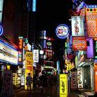 Die Strassen von Seoul (Südkorea) bei Nacht