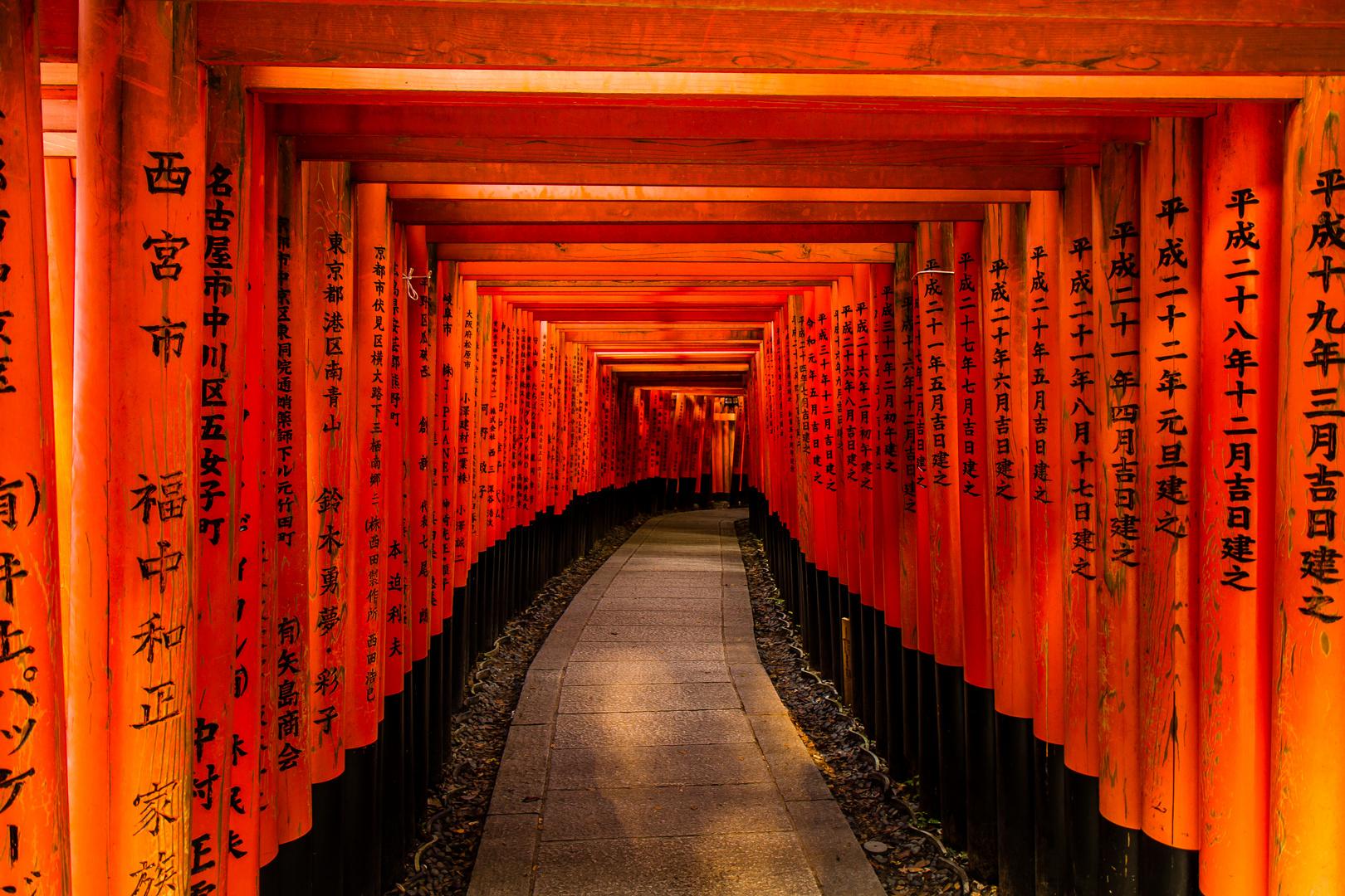 Die Tore des Fushimi Inari Schreins