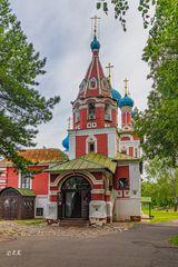 Dimitri-Blut-Kirche 2