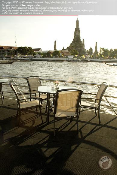 Dinner on Boat.