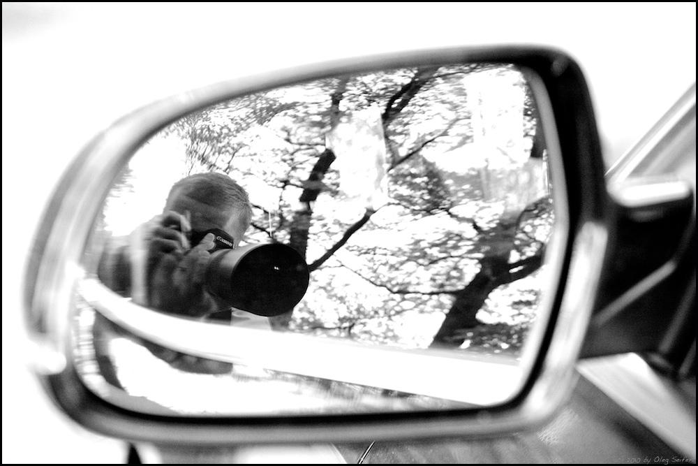 Doble Reflection