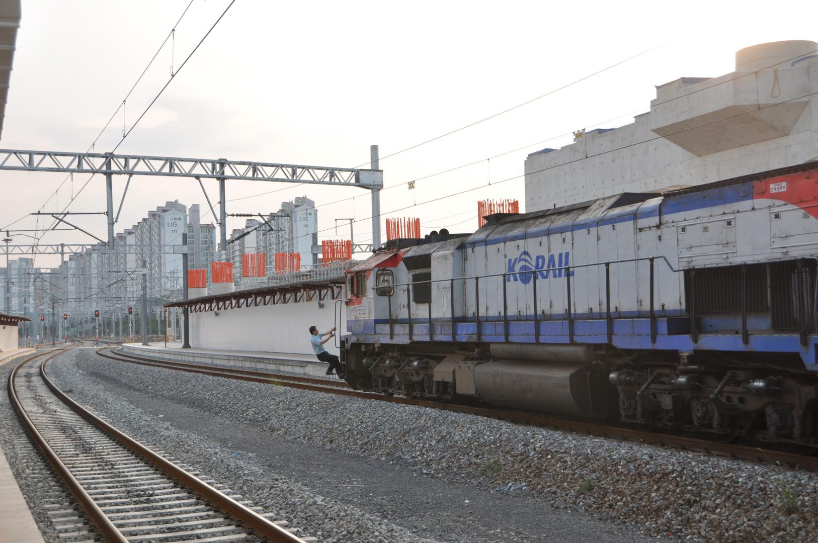 Dondaegu Station