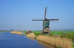 "Drainage Mill ""De Achterlandse Molen"""