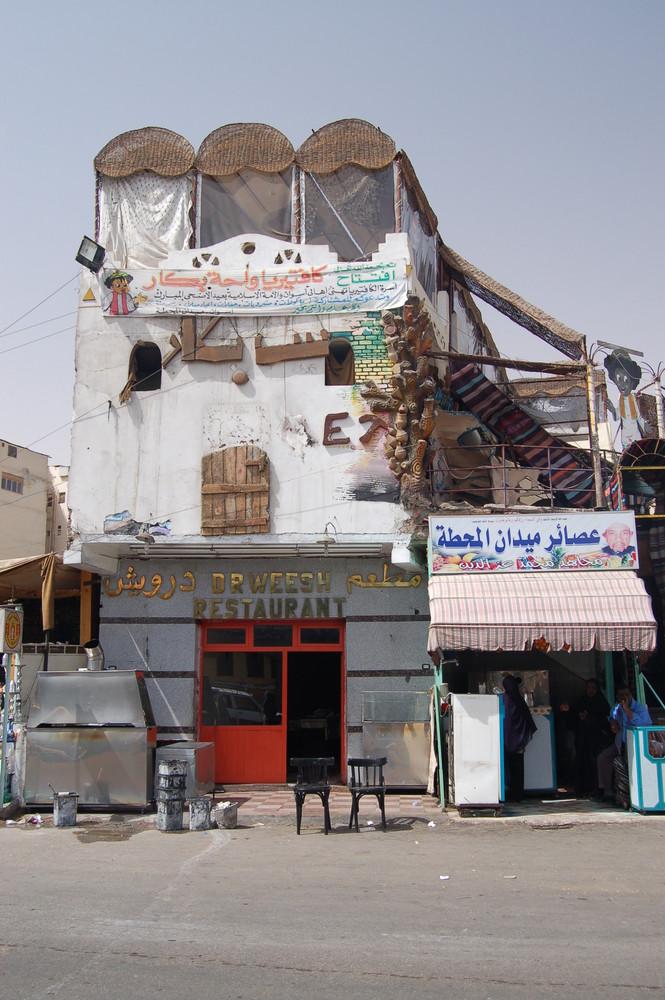 Drweesh Restaurant
