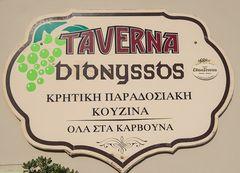 Kreta Taverne