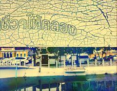 DURCHBLICK street   Kanal thai p21-57-colfx