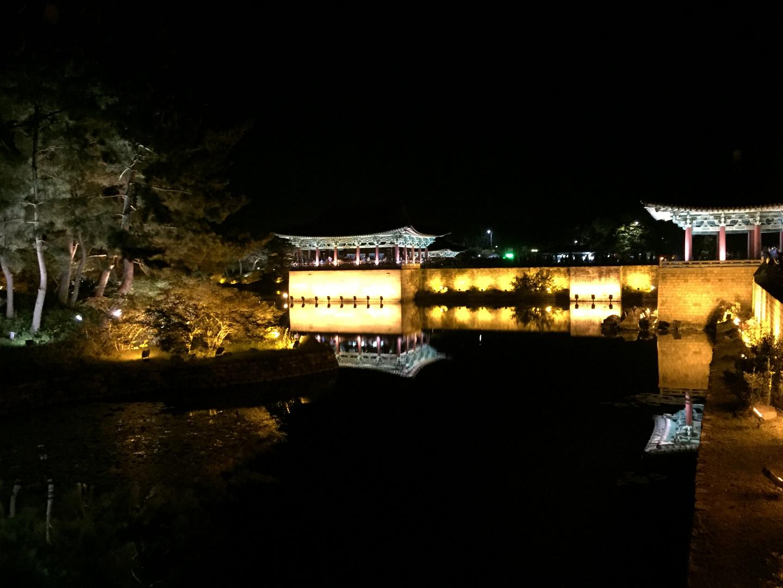 East Palace of Shilla that ancient kingdom of Korea