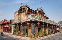 Eckkneipe Ming Style