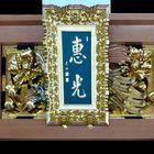 ECO-Haus - Bilder über der Altarwand