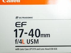 EF 17-40 #2